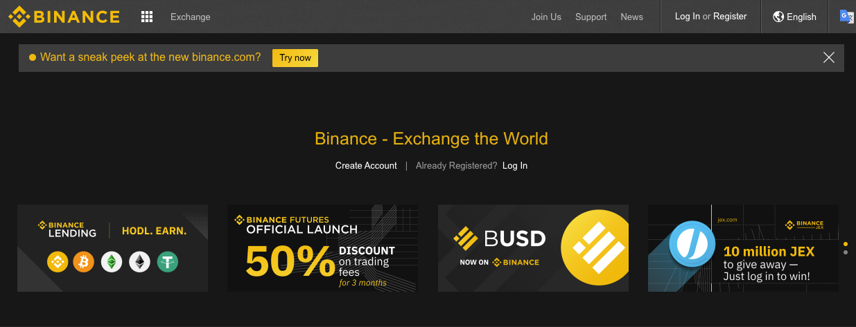 binance-old